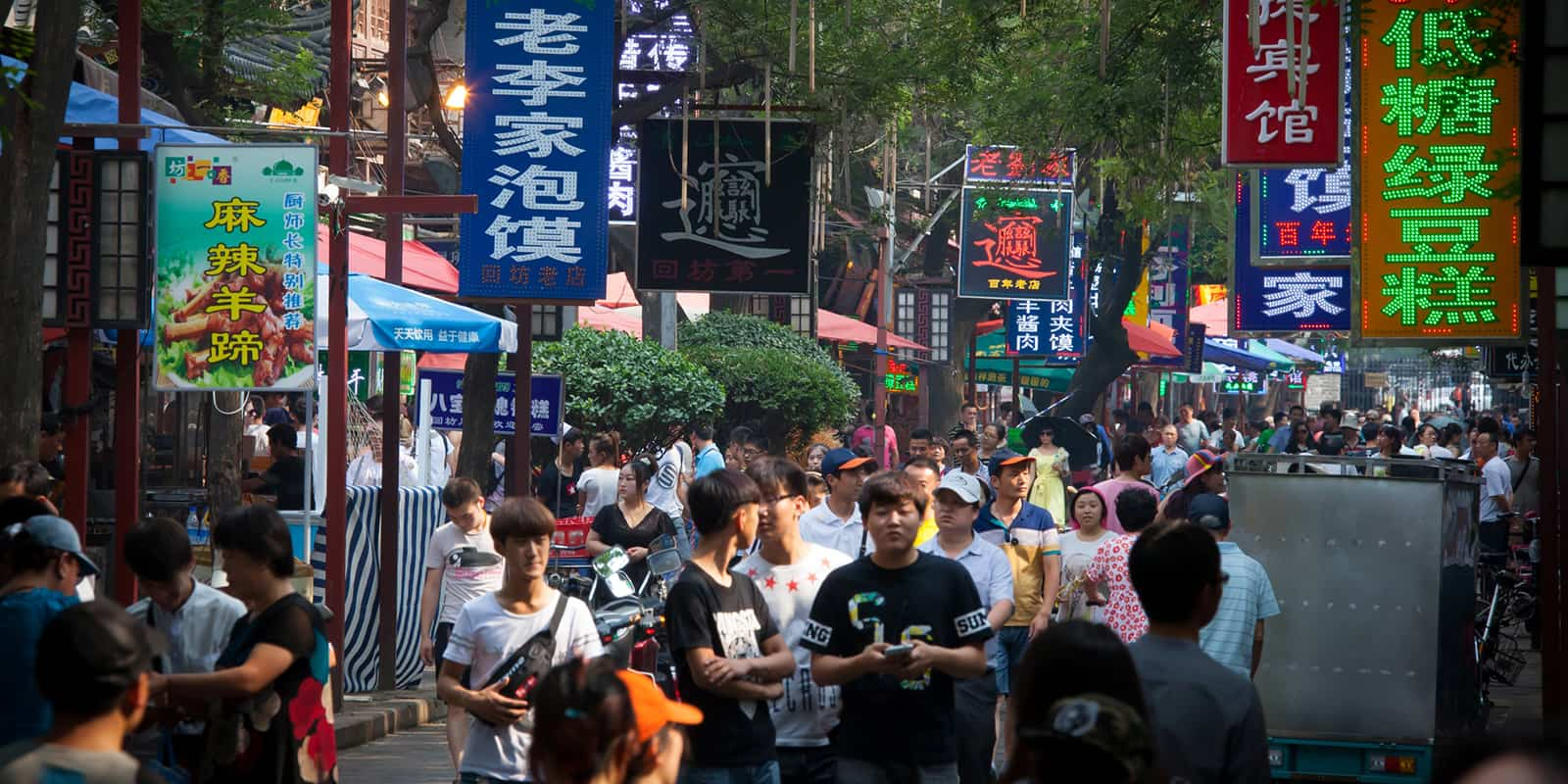 China Trip 2 Featured